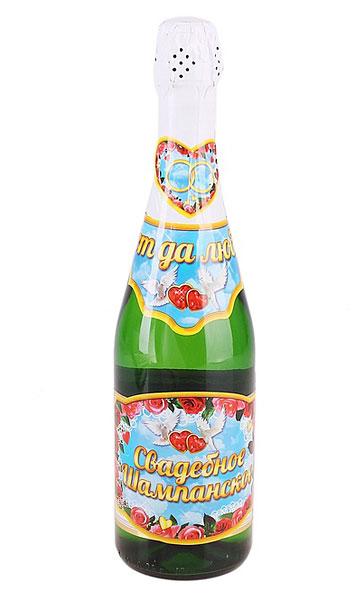 """Набор наклеек на шампанское """"Свадьба"""""""