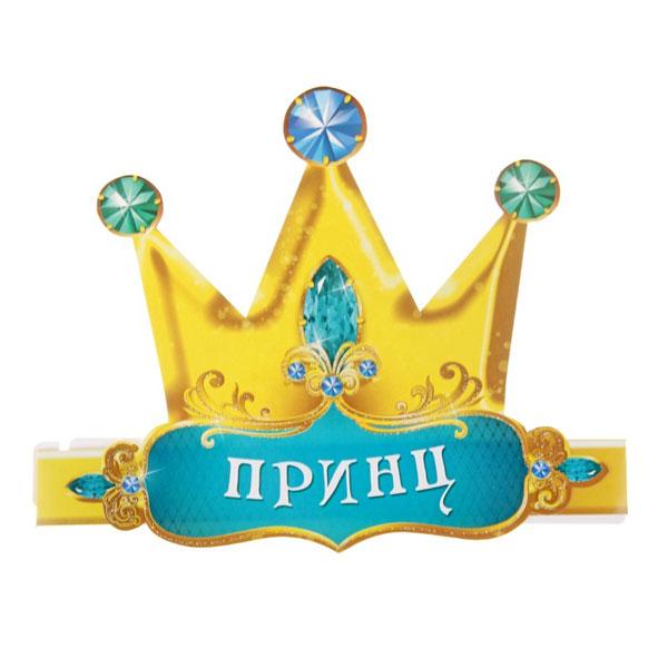 Корона на принца своими руками