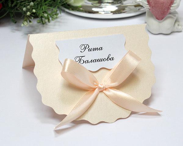 Наклейки для гостей на свадьбе