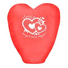 """Небесный фонарик-сердце """"Любовь в наших сердцах"""""""