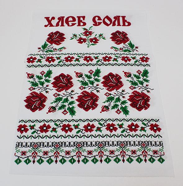 """Свадебный рушник """"Хлеб-соль"""" (красные цветы)"""