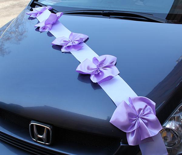 Автомобильные ленты на свадьбу Миледи (1 луч) (белый/сиреневый)