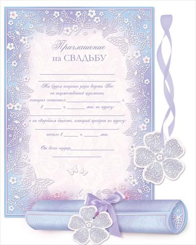 """Свадебное приглашение-свиток """"Цветок"""""""