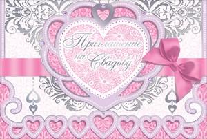 """Приглашение на свадьбу """"Ажурное"""" № 3"""