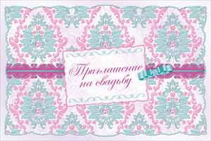 """Приглашение на свадьбу """"Барокко"""""""