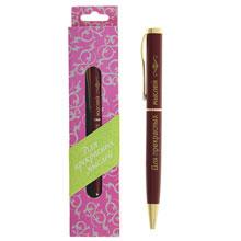 """Сувенирная ручка """"Для прекрасных мыслей"""""""