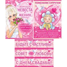 Плакаты на свадьбу (3 шт) - декор для зала