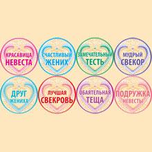 """Комплект медалей """"Классика"""" (8 шт)"""