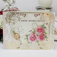"""Книга пожеланий на свадьбу """"Европейский стиль"""" № 15"""