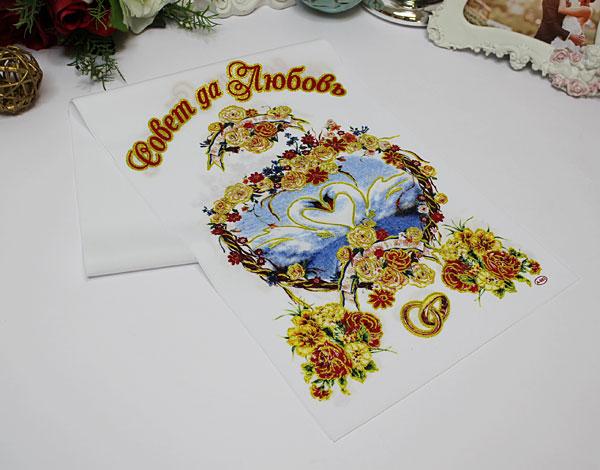"""Свадебный рушник """"Лебеди в цветах"""""""
