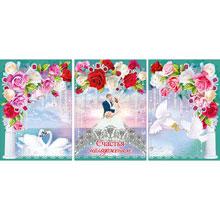 Плакаты для декораций на свадьбу (3 шт)