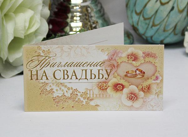 """Приглашение на свадьбу """"Кольца и цветы"""""""