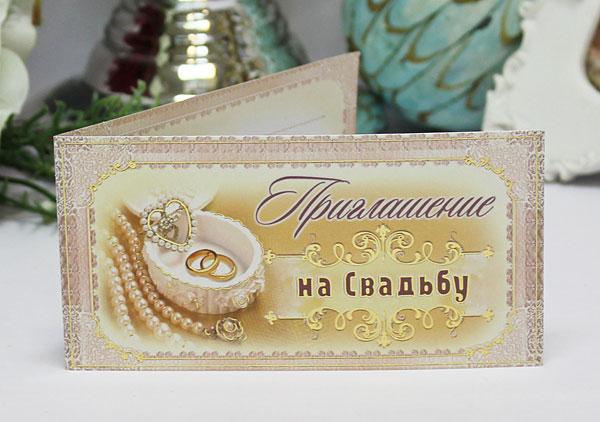 """Свадебное приглашение """"Ренессанс"""""""