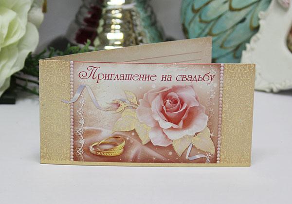 """Приглашение на свадьбу """"Цветок"""""""