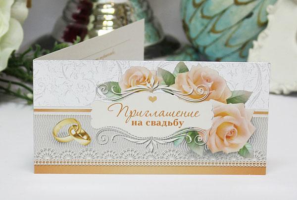 """Приглашение на свадьбу """"Персиковые розы"""""""