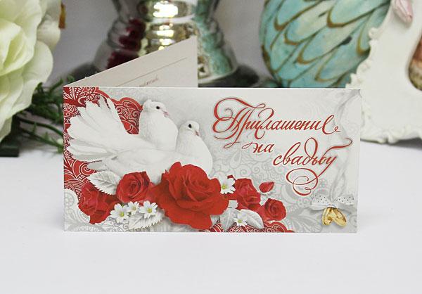 """Свадебное приглашение """"Традиции"""""""