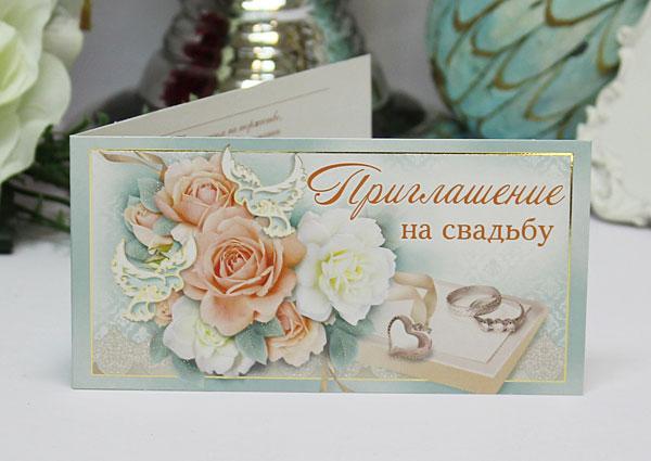 """Свадебное приглашение """"Нектар"""""""