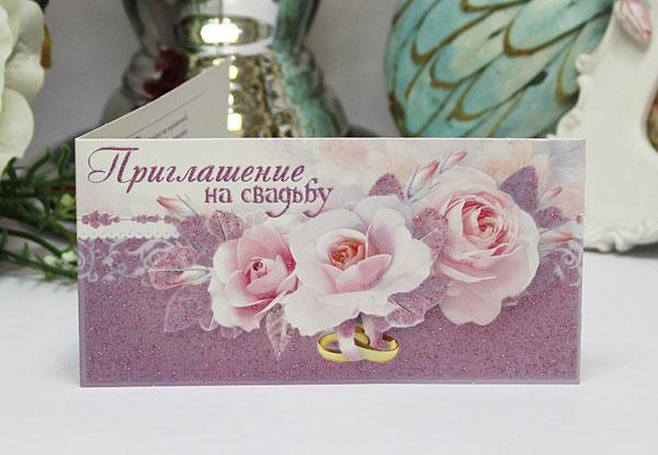 """Свадебное приглашение """"Флёр"""""""