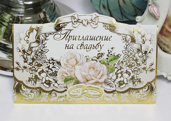 """Приглашение на свадьбу """"Розы в золоте"""""""