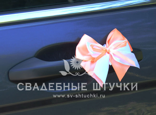 """Бутоньерки на авто """"Милый бант"""" (белый/оранж, 2 шт)"""