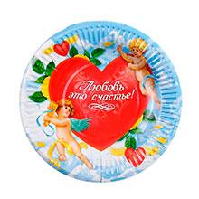 """Набор бумажных тарелок """"Любовь - это счастье"""" (6 шт, 18 см)"""