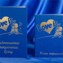 """Папка для свидетельства и книга пожеланий """"Love is..."""" (синий)"""