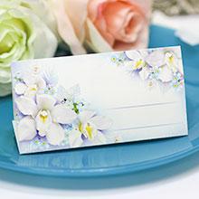 Банкетная карточка для гостей (#147)