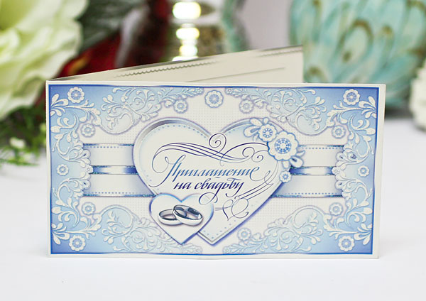 """Приглашение на свадьбу """"Голубая дымка"""""""