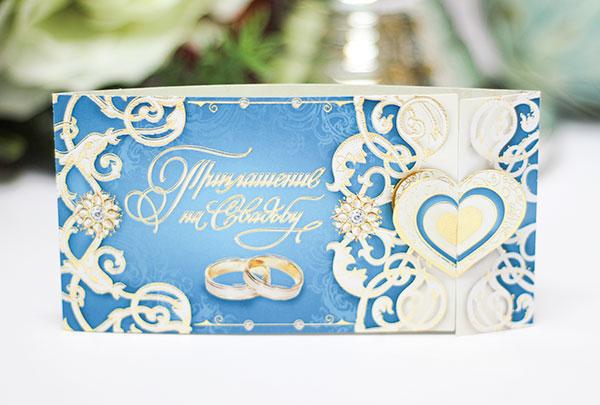 """Свадебное приглашение """"Морской бриз"""""""