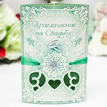 """Приглашение на свадьбу """"Элит"""" № 3"""