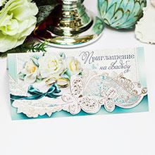 """Свадебное приглашение для гостей """"Сказка"""" (без текста)"""