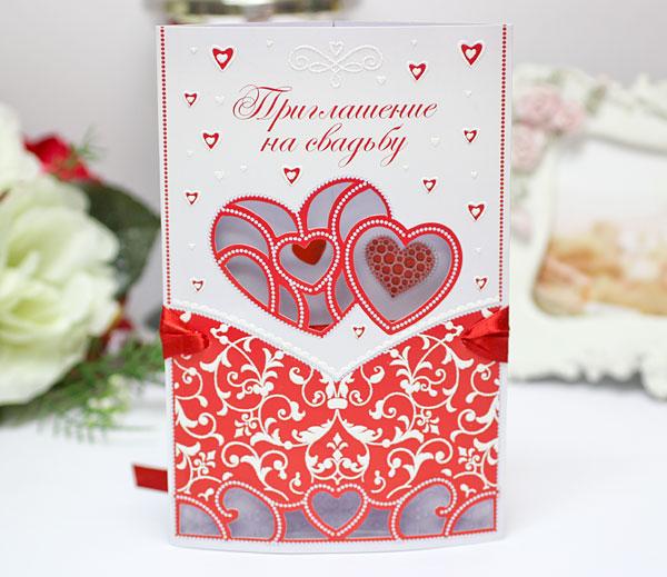 """Приглашение на свадьбу """"Элит"""" (#759)"""