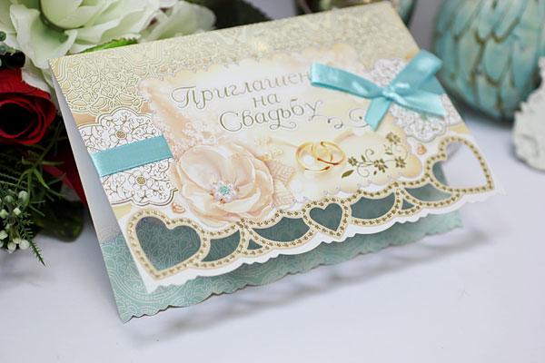 """Приглашение на свадьбу """"Ажурное"""""""