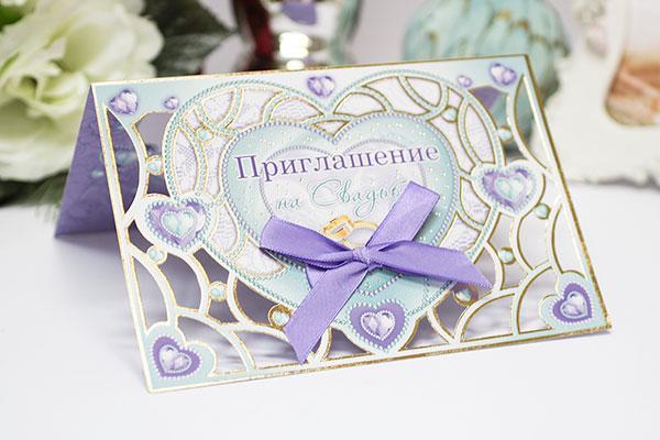"""Приглашение на свадьбу """"Ажурное"""" № 2"""