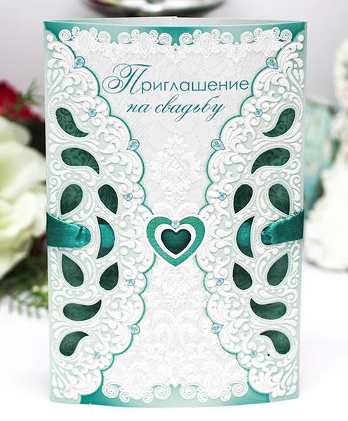 """Приглашение на свадьбу """"Элит"""" (#760)"""