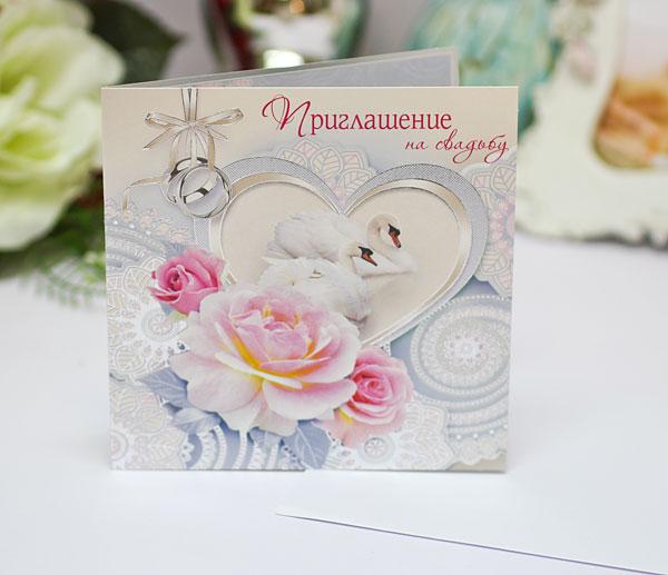 """Приглашение на свадьбу """"Элит"""" + конверт (№ 241)"""