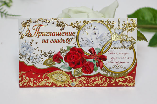 """Свадебное приглашение """"Яркий сад"""""""