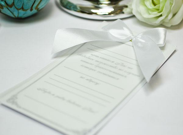 Приглашение на свадьбу ручной работы Paradise (белый)