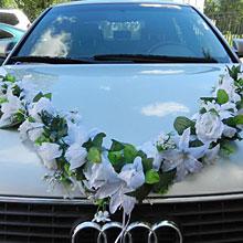 Лента на свадебный автомобиль