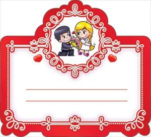 """Банкетная карточка """"Love is..."""""""