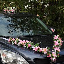 """АРЕНДА Набор свадебных украшений на машину """"Цветочная фантазия""""  (розовый)"""
