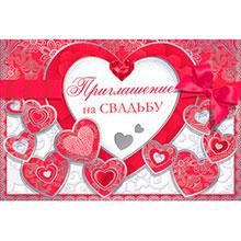 """Приглашение на свадьбу """"Калейдоскоп сердец"""""""