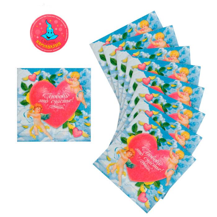 """Упаковка салфеток """"Любовь - это счастье"""" (20 шт, 33х33 см)"""
