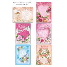 Комплект плакатов для оформления свадьбы (6 шт)