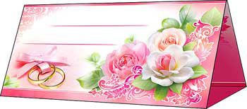 """Рассадочная карточка для гостей """"Розовые розы"""""""