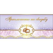 """Свадебное приглашение """"Романтика"""""""
