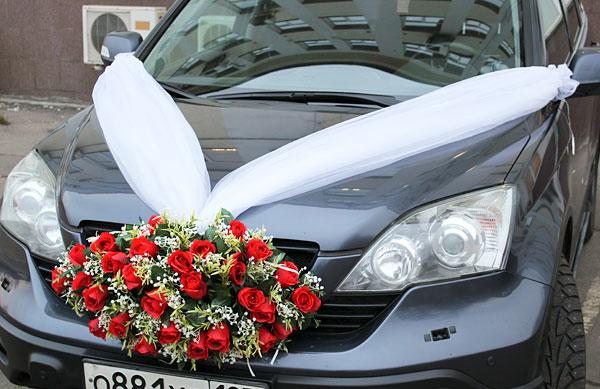 """Свадебное украшение на машину """"Мечта"""" (красная)"""
