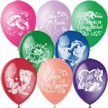 """Набор воздушных шаров """"Яркая свадьба"""" (30 см, 10 шт)"""