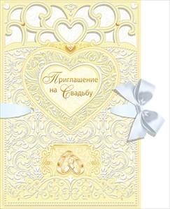 """Приглашение на свадьбу """"Элит"""" (#800)"""
