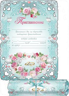 """Свадебное приглашение-свиток """"Сердце из роз"""""""